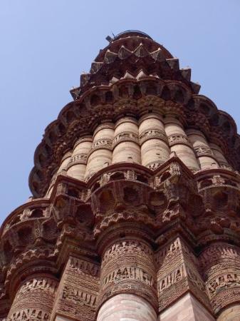 กุตับมีนาร์: Qutb-Minar
