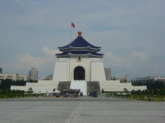 อนุสรณ์สถานเจียงไคเช็ค: Chiang Kai-shek Memorial Hall Taipei, Taiwan