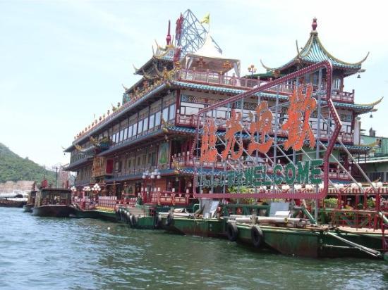 Jumbo Kingdom Floating Restaurant: Our destination