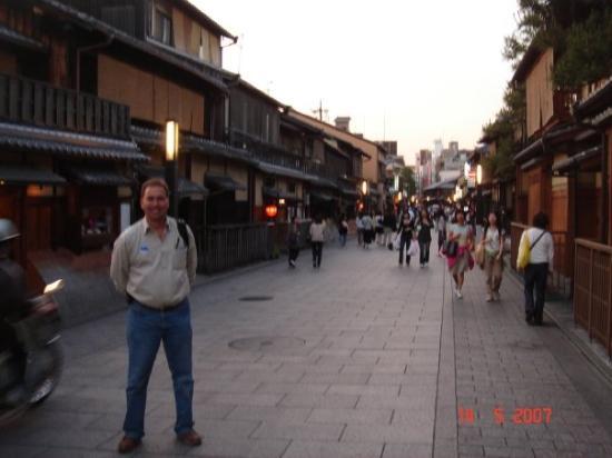 กิอง: Barrio de las geishas