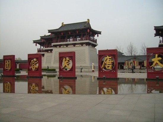 Tang Paradise : 大唐芙蓉园 2