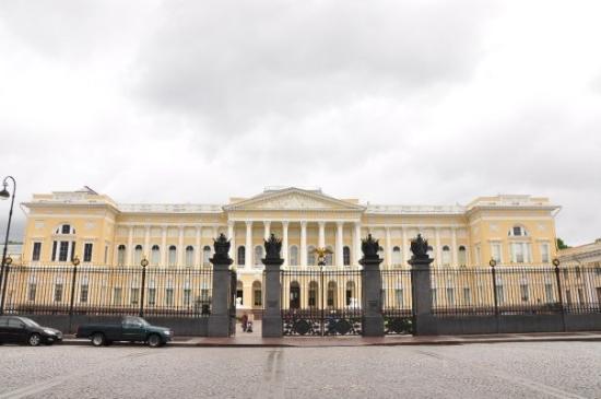 พิพิธภัณฑ์รัสเซีย ภาพถ่าย