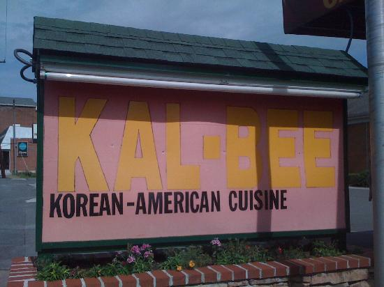 KalBee Restaurant: Look for this sign on the left coming into town
