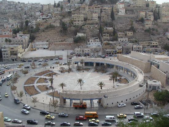 Gardenia Hotel : Amman (Jordan)