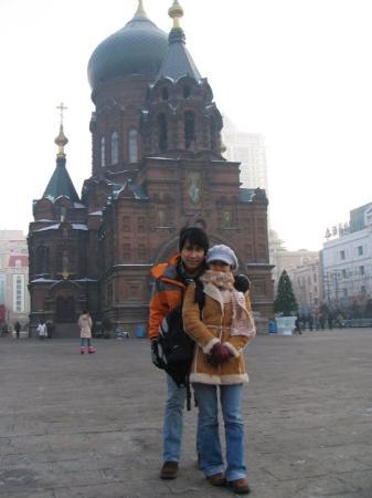 ฮาร์บิน, จีน: Harbin