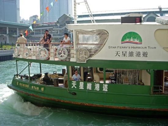 ท่าเรือ สตาร์เฟอร์รี่: Shining Star boat