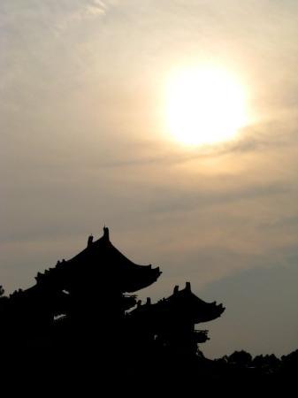 Foto de Kioto