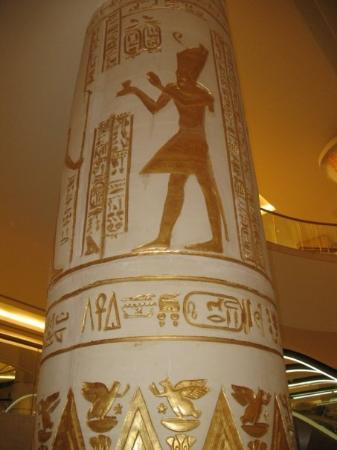 Wafi City Mall: Egyptian Themed Wafi Center