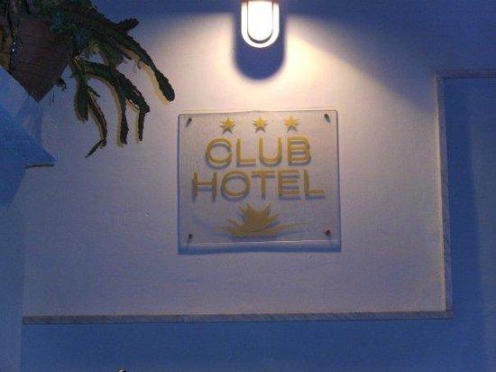 호텔 클럽 - 소렌토 사진