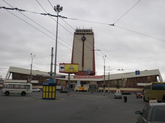 Lipetsk Photo