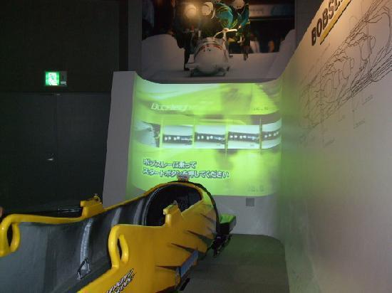 Sapporo Olympic Museum: ボブスレー体験