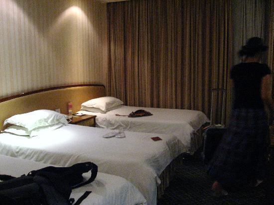 Yinbo Hotel: 入り口から。