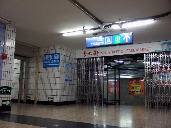 New Silk Alley Market (Xiu Shui): Yong'anli subway station exit direct into Silk Market