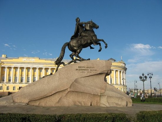 Bronze Horseman, Monument To Peter I