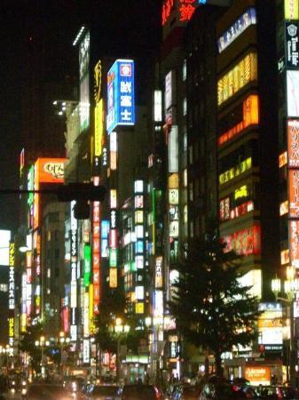 ชินจูกุ, ญี่ปุ่น: shinjuku
