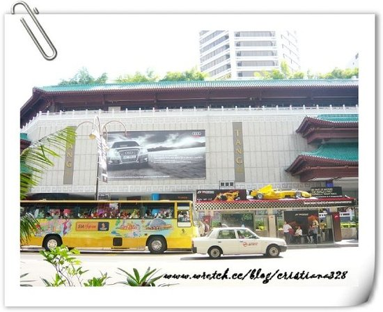 Bilde fra Orchard Road