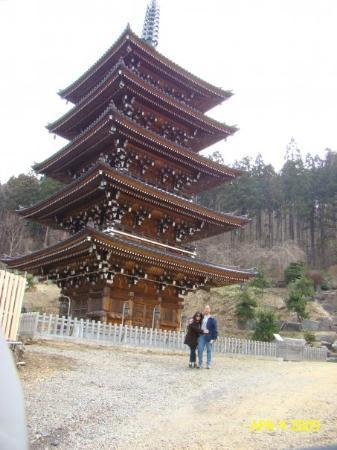 Misawa, ญี่ปุ่น: Our wedding anniversary date ...
