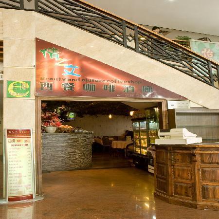 Silver River Hotel : Westen Restaurant