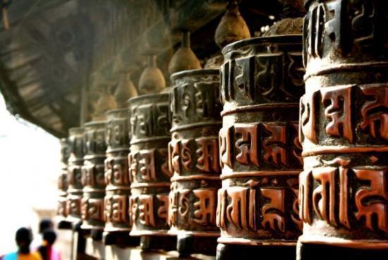 Kathmandu, Nepal: Prayer Wheels