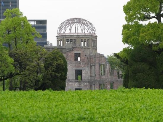 Hiroshima Peace Memorial Park: Hiroshima