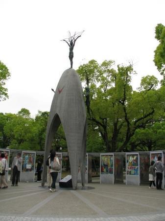 Hiroshima - Picture of Childrens Peace Monument, Hiroshima - TripAdvisor
