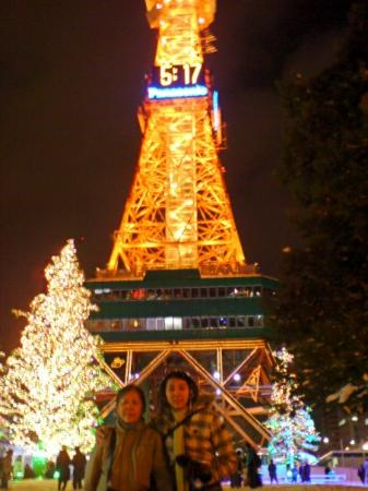 Sapporo TV Tower: tv tower