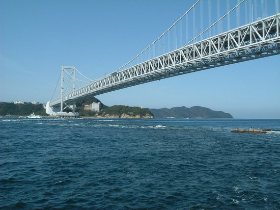 Onaruto Bridge