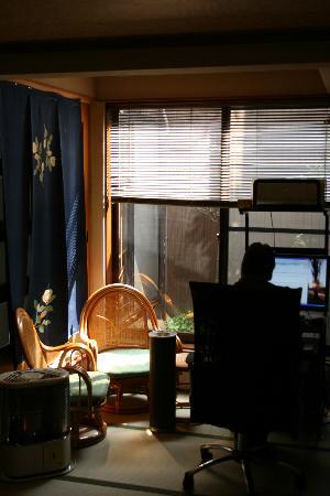 Kikunoya Inn: The lobby area with free internet