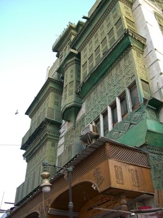 Джидда, Саудовская Аравия: Buildings in the historic district of Jeddah