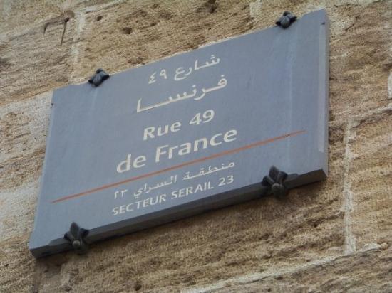 Beyrouth Photo
