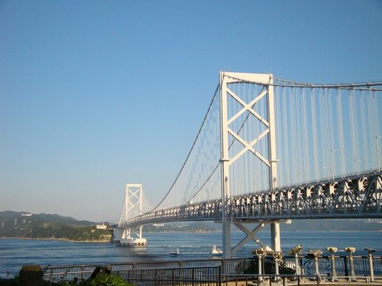 Takamatsu, Japon : seto bridge