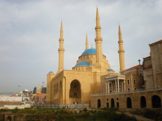 Beyrouth, Liban : Beirut