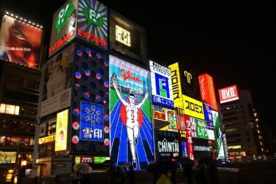 Barrio de Dotonbori, Osaka