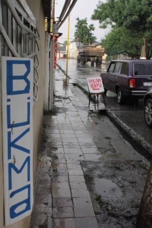 Quba, أذربيجان: Quba
