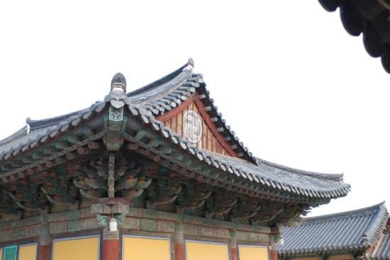 Gwangju, South Korea: Bulkooksa Temple