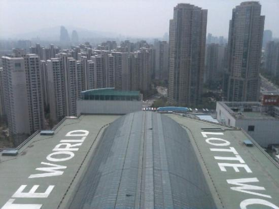 The view from my room in Seoul ... Lotte Hotel World rocks!