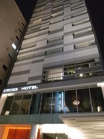 Cross Hotel Sapporo: 概観です