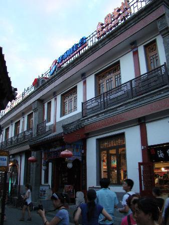 Front of Xinyuan Inn
