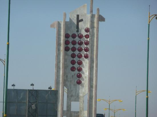 Shahba City: The district is known for it wines hence the grapes on this monument