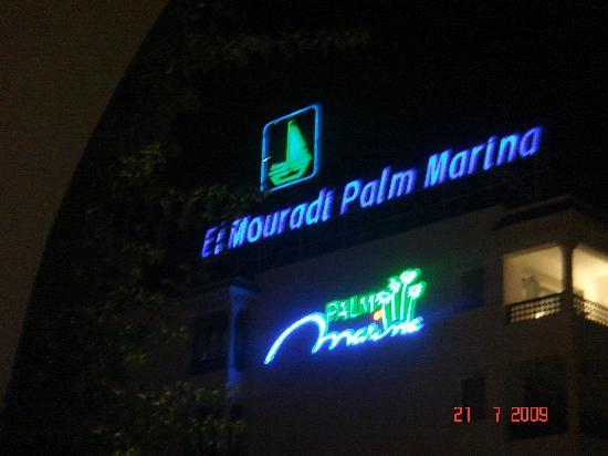 """El Mouradi Palm Marina: el """"logo"""""""