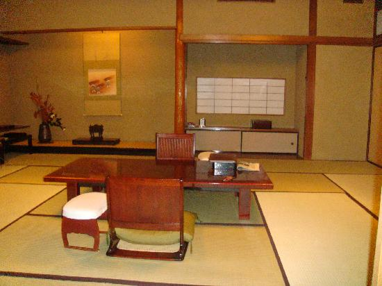 Hiiragiya: Central room