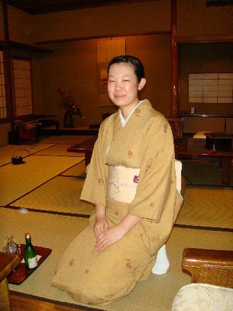 Hiiragiya: Wonderful young lady attendant