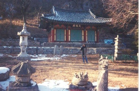 Gwangju-si South Korea  City new picture : ... vivi por 2 semanas Picture of Gwangju, South Korea TripAdvisor