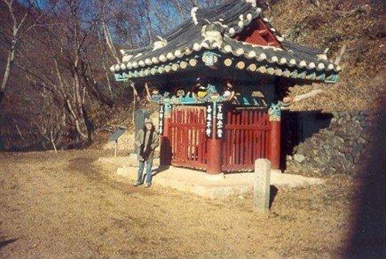 Gwangju, Sydkorea: Paseíto por las montañas
