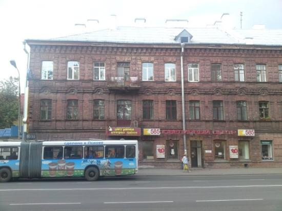 Pskov ภาพถ่าย
