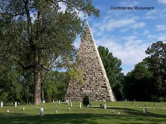 Hollywood Cemetery: Conferdate Monument