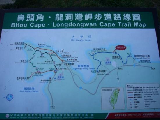 Yilan, Taiwan: 我們只走ㄌ藍線