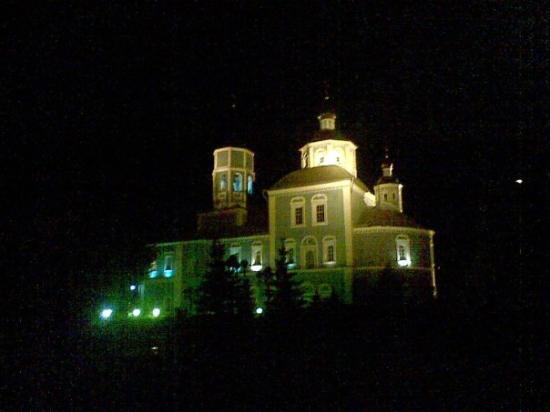 Belgorod ภาพถ่าย