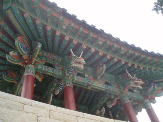 ซอคโช , เกาหลีใต้: *Naksansa temple
