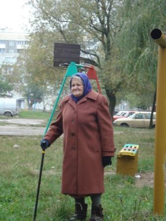 Grodno, เบลารุส: Babuska